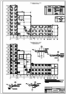 Производственный корпус комбикормового завода. Плита перекрытия, опалубка и армирование