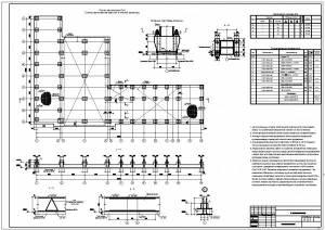 Производственный корпус комбикормового завода. Фундаментная плита, база колонны