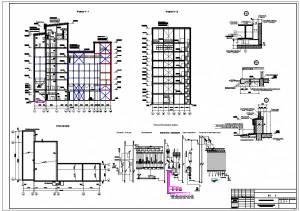 Производственный корпус комбикормового завода. Разрезы здания, план кровли, узлы