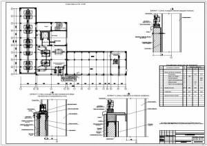 Производственный корпус комбикормового завода. План здания, узлы