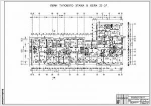 9-ти этажный жилой дом в разных уровнях. План типового этажа