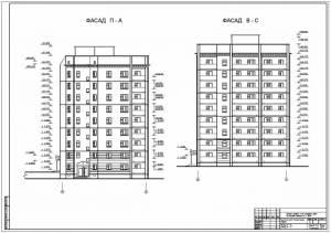 9-ти этажный жилой дом в разных уровнях. Фасад