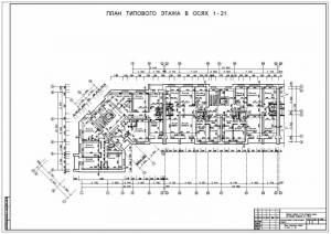 9-ти этажный жилой дом в разных уровнях. План здания