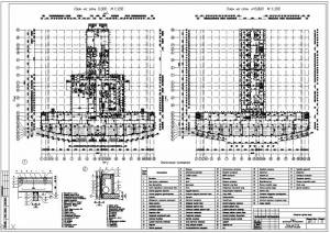 Гостинично-офисный центр. План здания