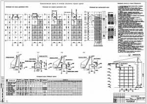 Гостинично-офисный центр. Технологическая карта на монтаж стального каркаса здания