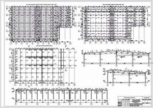 Производственное здание. Схема каркаса здания