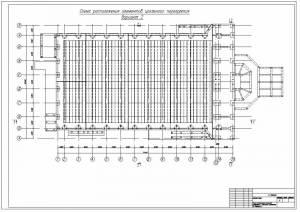 Крытый каток. Схема расположения элементов цокольного перекрытия