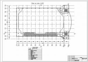 Крытый каток. План здания на отметке 4.200