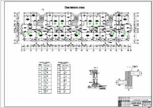 10-и этажный жилой дом со встроенными помещениям. План типового этажа. Схемы перемычек