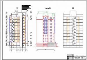 10-и этажный жилой дом со встроенными помещениям. Боковой фасад. Разрезы здания