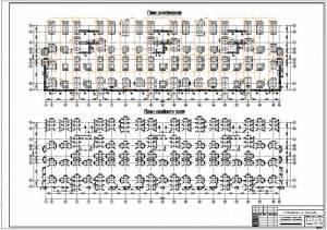 10-и этажный жилой дом со встроенными помещениям. План ростверков. План свайного поля