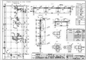 Административно-бытовой корпус металлургического завода. Монолитная плита перекрытия, монолитная колонна