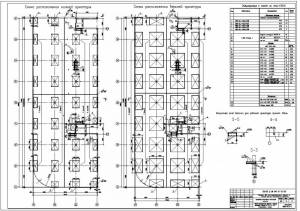 Административно-бытовой корпус металлургического завода. Армирование монолитной плиты перекрытия. Спецификация