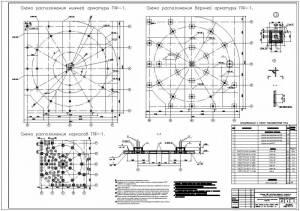 Административно-бытовой корпус металлургического завода. Схемы армирования монолитной фундаментной плиты