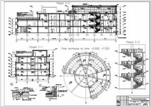 Административно-бытовой корпус металлургического завода. Разрезы здания. План лестницы. Узлы