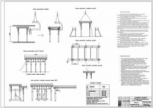 Дипломный проект по специальности промышленное и гражданское строительство (ПГС) на тему: Дипломный проект ПГС.
