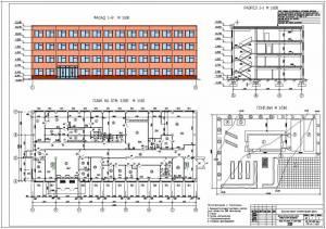 Административно бытовой корпус гаража. Фасад здания. План первого этажа. Генплан. Разрез здания