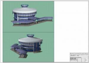 Автовокзал на 200 пассажиров. Объемная модель здания