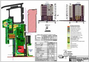 Административное 9-ти этажное здание с подземным гаражом. Фасады здания. Генплан участка застройки