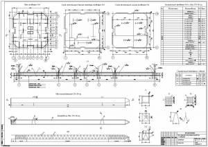25-этажный монолитный жилой дом. План ростверка. Свая железобетонная