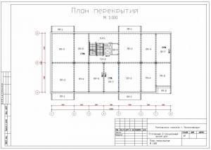 Девяти этажный 2-секционный жилой дом. План плит перекрытий