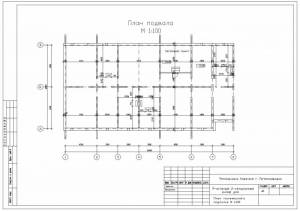 Девяти этажный 2-секционный жилой дом. План подвала