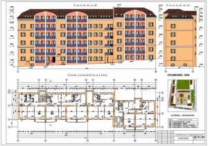 Реконструкция жилого 5-этажного здания. Фасад здания. План типового этажа. Ситуационный план