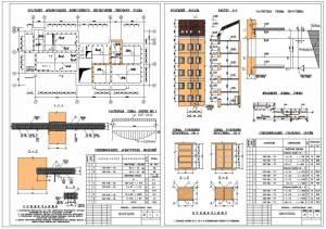 Реконструкция жилого 5-этажного здания. Армирование монолитного перекрытия (фрагмент). Расчетная схема кирпичного простенка