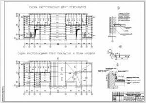 Dp_37 здание налоговой инспекции - дипломные проекты - катал.