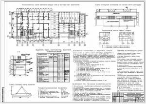 Здание налоговой инспекции. Технологическая карта на кладку стен и монтаж плит перекрытия