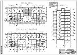 Здание налоговой инспекции. Планы этажей. Разрез здания