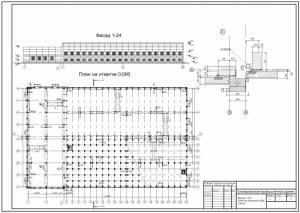 Блокированное промышленное здание Архитектура Курсовые  Блокированное промышленное здание Блокированное