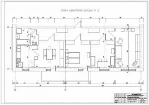 Реконструкция 9-ти этажного малосемейного общежития. Планы квартир