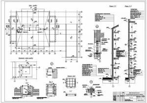 22-этажное многофункциональное здание. План кровли. Разрез 3-3, 4-4