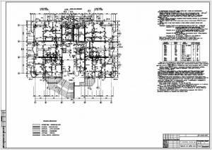 17-ти этажный жилой дом. План первого этажа