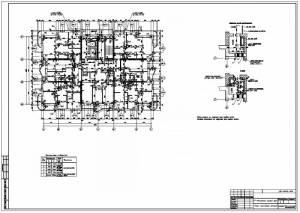 17-ти этажный жилой дом. План типового этажа