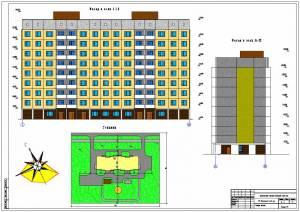 Многоэтажный каркасно-панельный жилой дом на 128 квартир. Фасады здания. Генплан