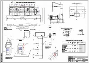 Многоэтажный каркасно-панельный жилой дом на 128 квартир. Технологическая карта на монтаж лифтовой шахты