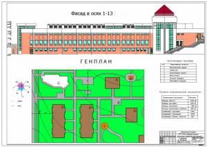 Универсам в г.Витебск. Фасад и генплан