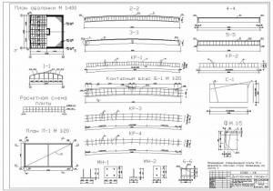 Торгово-выставочный павильон для легковых автомашин. План оболочек покрытия. Конструирование оболочки покрытия