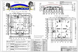 Торгово-выставочный павильон для легковых автомашин. Фасад. План первого и второго этажа. Разрез. Экспликация полов