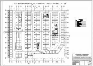 Торговый центр с подземной автостоянкой. План подземной автостоянки