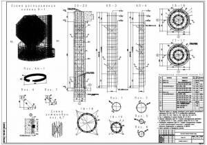 Национальная библиотека. Схема расположения колонн монолитных. Армирование колонн