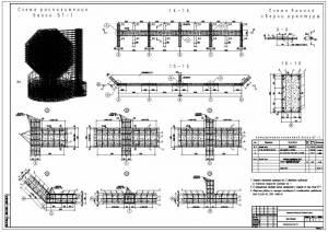 Национальная библиотека. Схема расположения балок монолитных БГ. Армирование балок