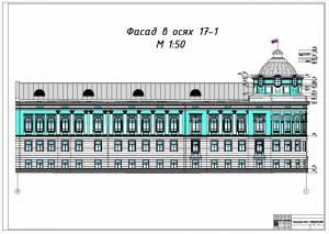 Здание администрации г.Тверь. Боковой фасад