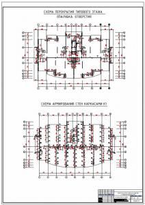 Монолитный 12-ти этажный жилой дом с подземной автостоянкой. Схема армирования стен, опалубка монолитной плиты перекрытия