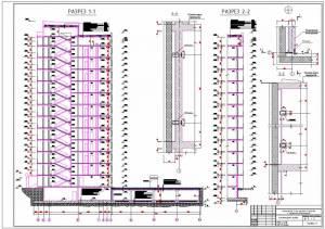 Монолитный 12-ти этажный жилой дом с подземной автостоянкой. Разрез здания, сечения по стенам