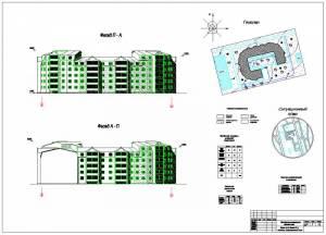Проект многоэтажного жилого дома. Фасады здания, генплан