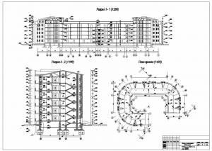 Проект многоэтажного жилого дома. Разрезы здания, план кровли