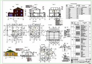 Секция коттеджного посёлка. Фасад. План. Разрез